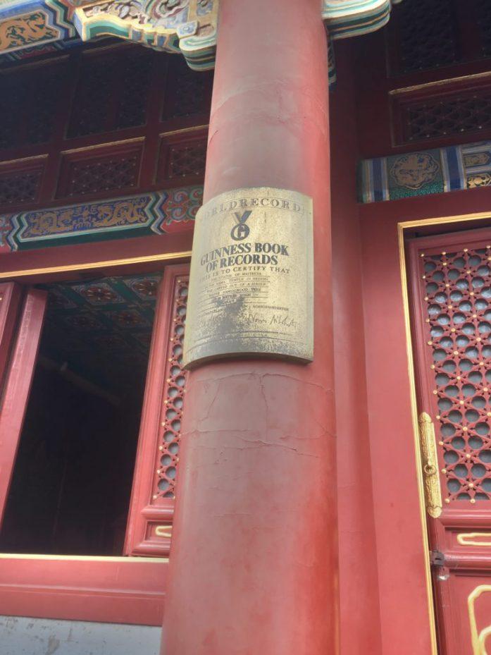 Todistus Buddhan maailmanennätyksestä.