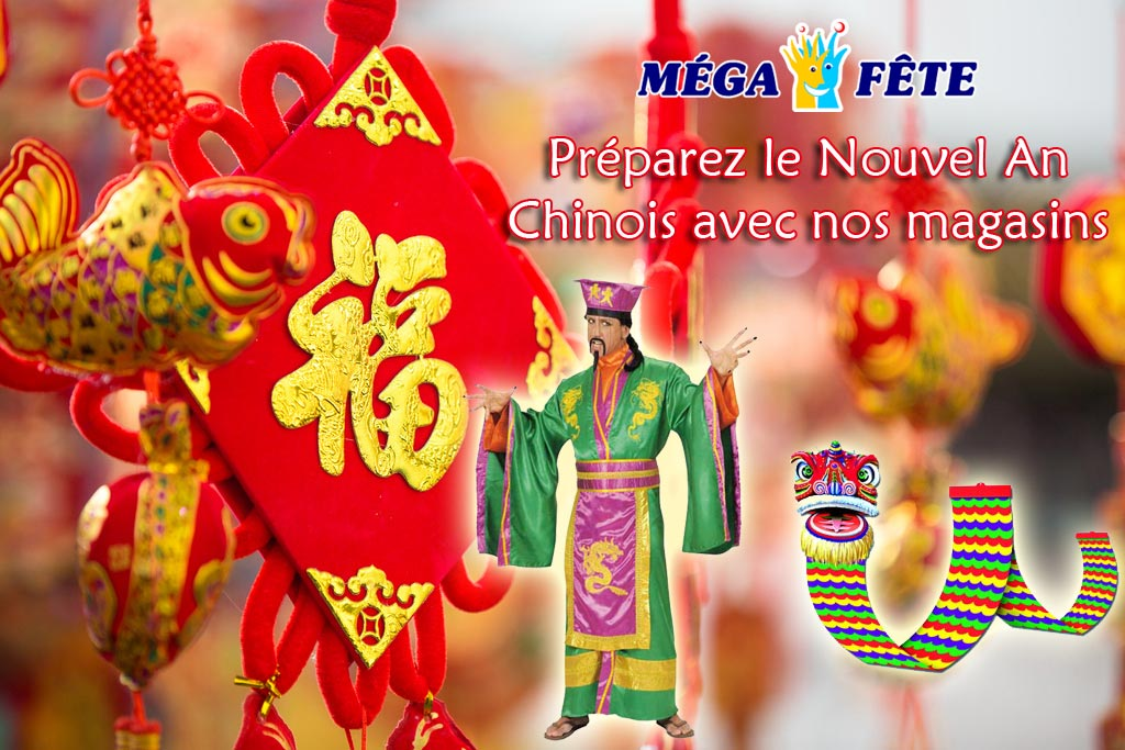 Decoration nouvel an chinois 2018 - Decoration nouvel an chinois ...