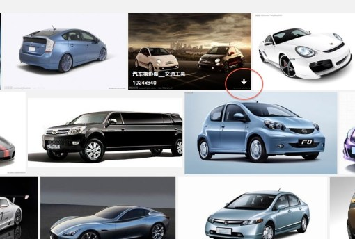 Baidu image search download feature