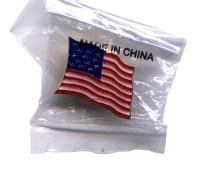 1242771346_0b7927de37_china-dollar