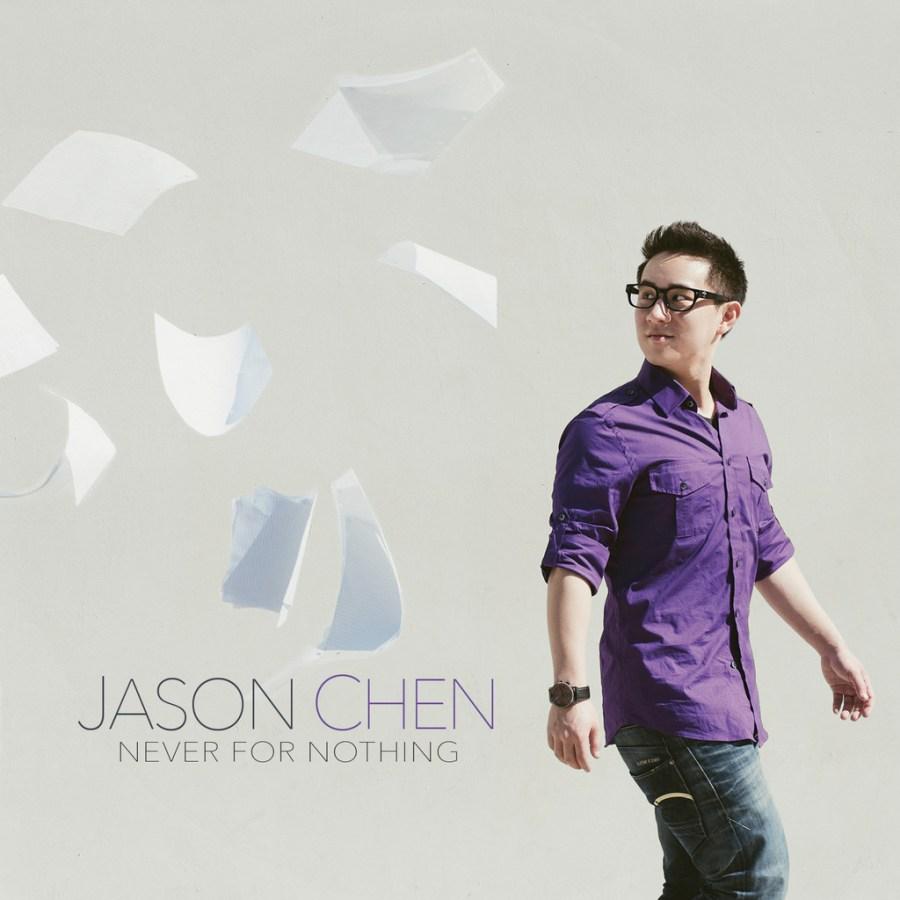 MellyLee-JasonChen-NeverForNothing1