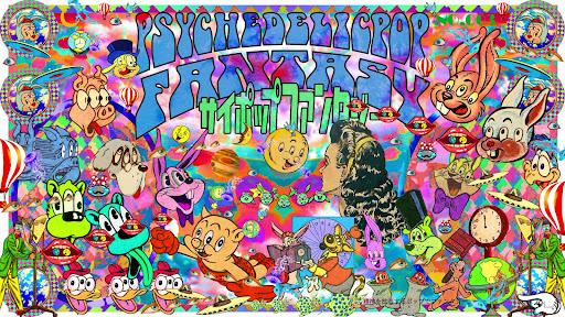 PSYCHEDELIC POP FANTASY #003