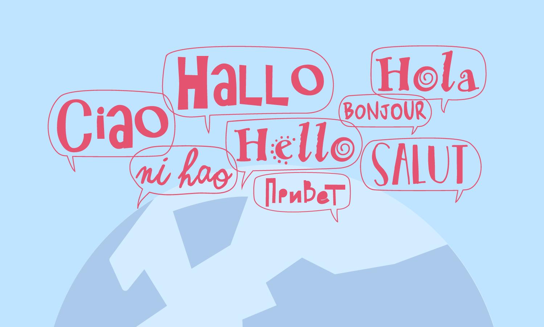 國際新聞稿撰寫該用哪些語言?英文,中文還有… – Merxwire