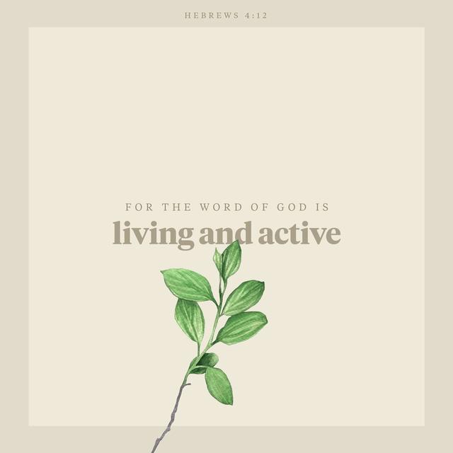 Hebrews 4:12 ESV