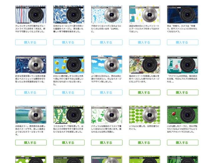 パナソニックデジタルカメラLUMIX DMC-XS1