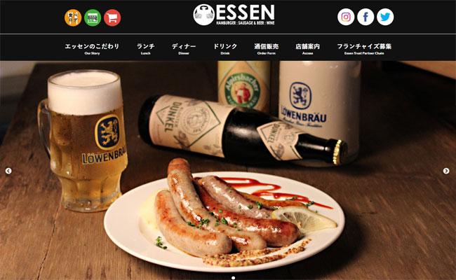 平岸にある無添加ソーセージとドイツビールのうまい店「ESSEN」