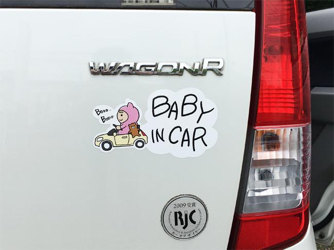 Baby In Carステッカーを車に貼ってみた