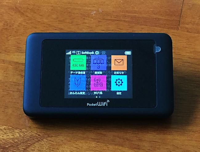Yahoo!Wi-Fi 603HW