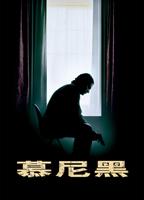 movie_1136261103.jpg