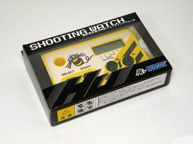 shootingwatch.JPG