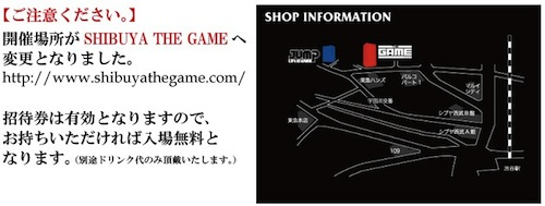 flyer3.jpg