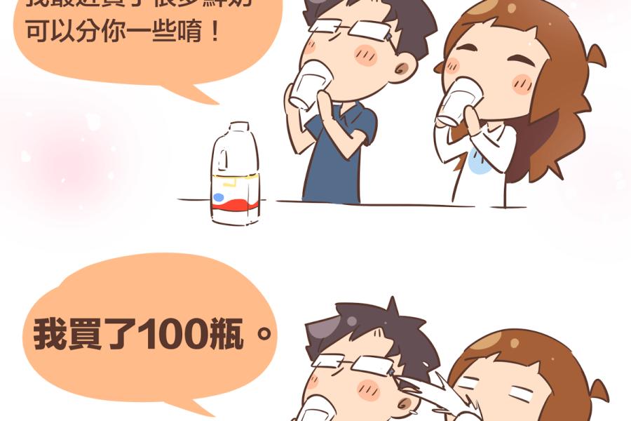 不含添加物的天然牛乳是什麼味道?絕對顛覆你的想像!——「鮮乳坊」生乳品茗會