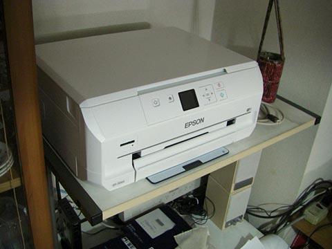エプソEP-706A
