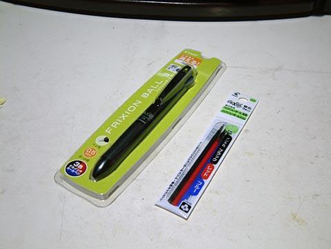 3色ボールペンと変えのインク(リフィル)をゲットw