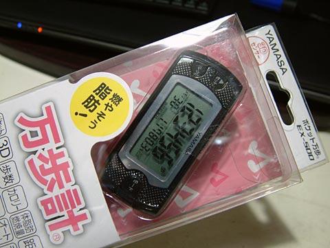 YAMASA(山佐時計計器)の万歩計 EX-500ゲット!