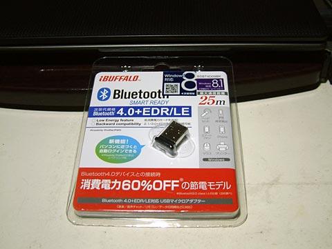 iBUFFALOのBluetooth4.0USBアダプター