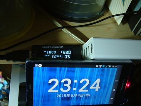 スマホ(シャープ アクオスフォンSH-02E)を標準のスタンドで充電中。