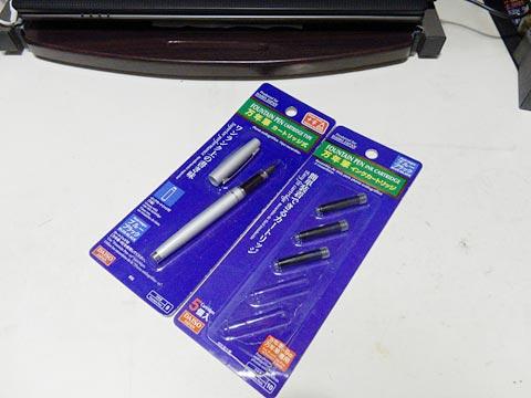ダイソー100均万年筆(カートリッジ式)と、前に買ったカートリッジ。