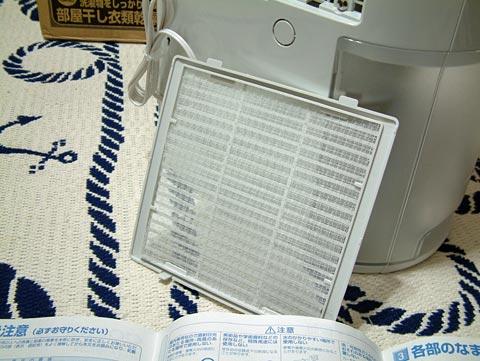 空気の吸い込み口に埃除けの網が付いてます。