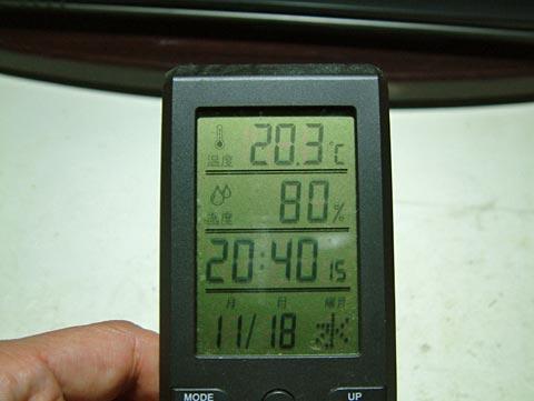 湿度80%って、どんだけだよ(-_-;)