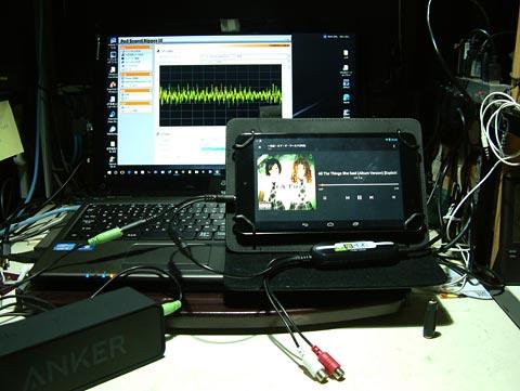 インターネットラジオとかプライムミュージックもmp3化出来るぞ!