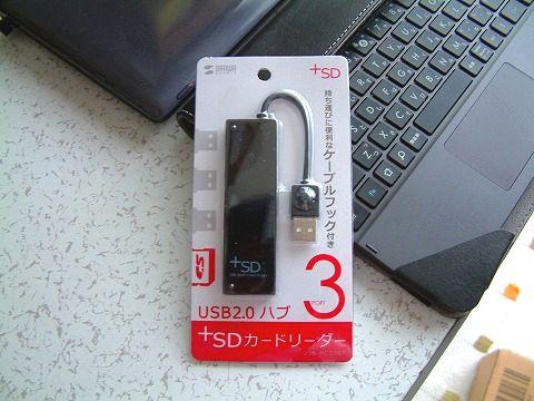 サンワサプライのUSB2.0ハブ「USB-HCS307BK」でございます。