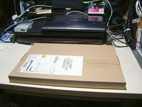 ネコポスの箱。郵便ポストに入る大きさです。