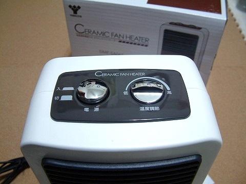 最大の特徴は…温度調節機能!