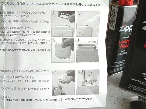使い方は、説明書に詳しく載ってます。