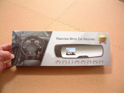 DBPOWERのミラー型ドライブレコーダー…来た!