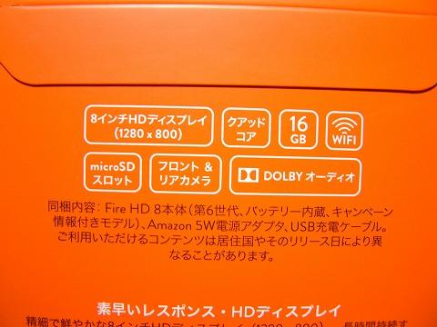 1280x800は良いよねw16GBも良いよねww音はどうでしょうねwww