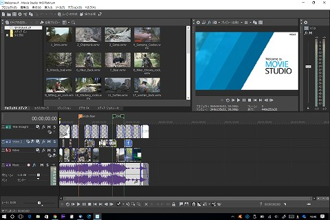 ムービースタジオ14の編集画面。