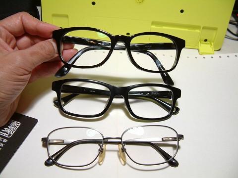 歴代のメガネたちw