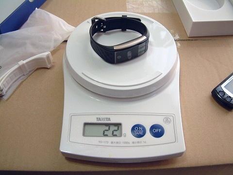 重さはたったの22グラム。軽い!