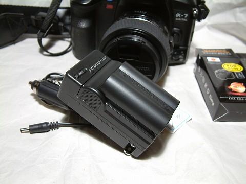バッテリー装着充電の図w