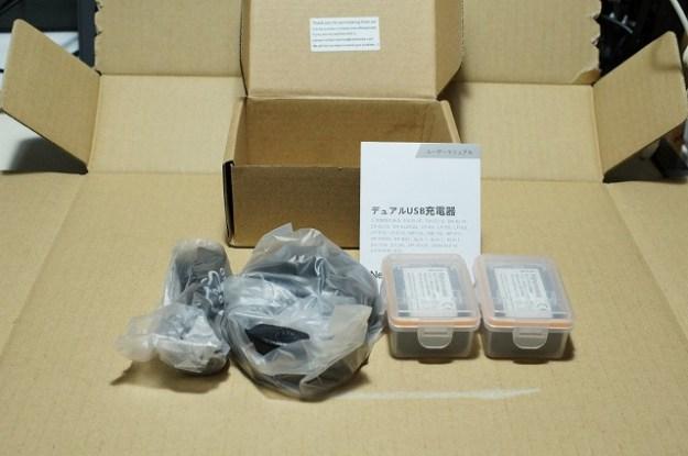 「Newmowa NP-FW50 互換バッテリー 2個+充電器」をゲットでございます(^_^)v
