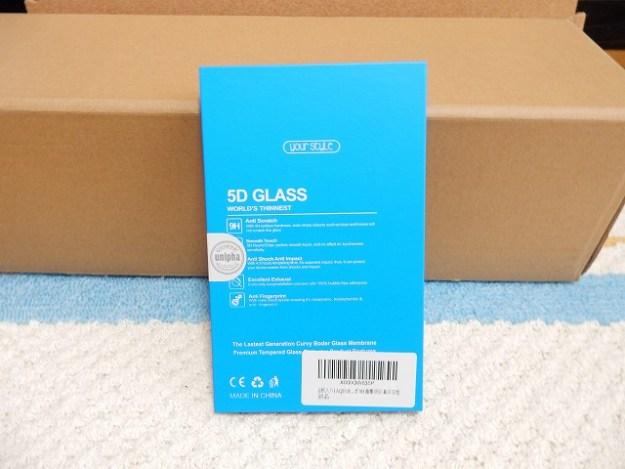 箱の背面はこんな感じ。