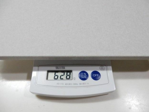 重さは約630グラムですね。