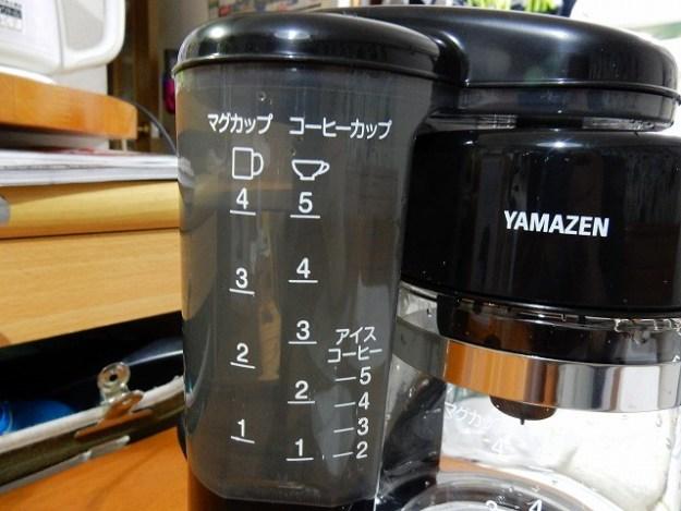 コーヒーカップにして約5杯分淹れられます。