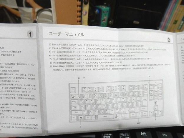 取説は日本語対応してます!