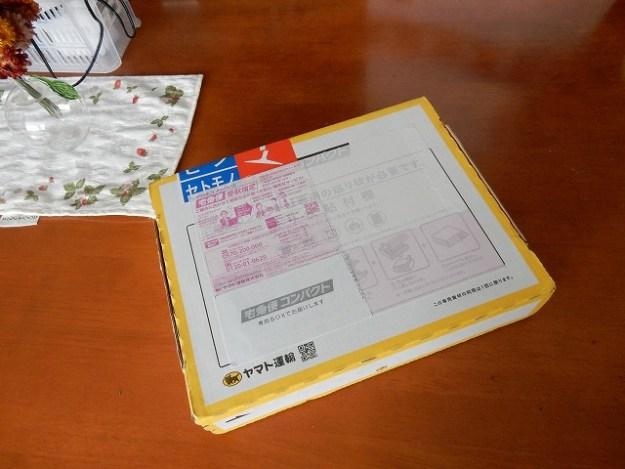 レンタルWiFiルーター、宅配便コンタクトで届きました!
