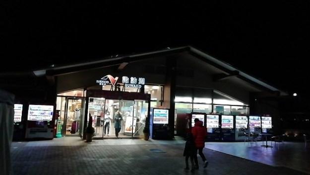21時02分、諏訪湖SAに到着です。