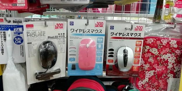 ダイソーで売られているマウスたち。
