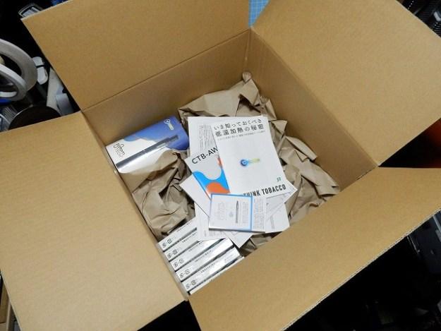 ずいぶん大きな箱で何が来たのかと思ったら…プルームテックプラス!きたー