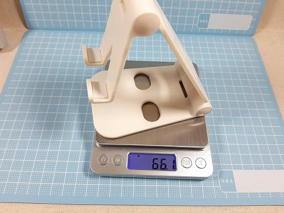 重さは約66グラムです。