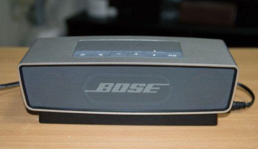 【最新】Bluetoothスピーカーおすすめ人気ランキング