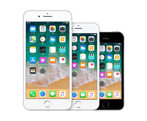 iPhoneの修理代金