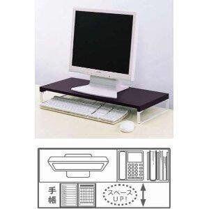 モニタやノートパソコンの下に隙間を作る