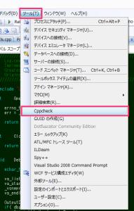 Windows_8_Pro 5