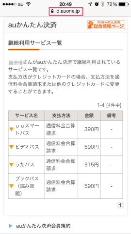 IMG_1750-2